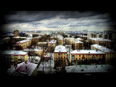 Папа Ку (FreemindaZ Family) - Враёне (2008)